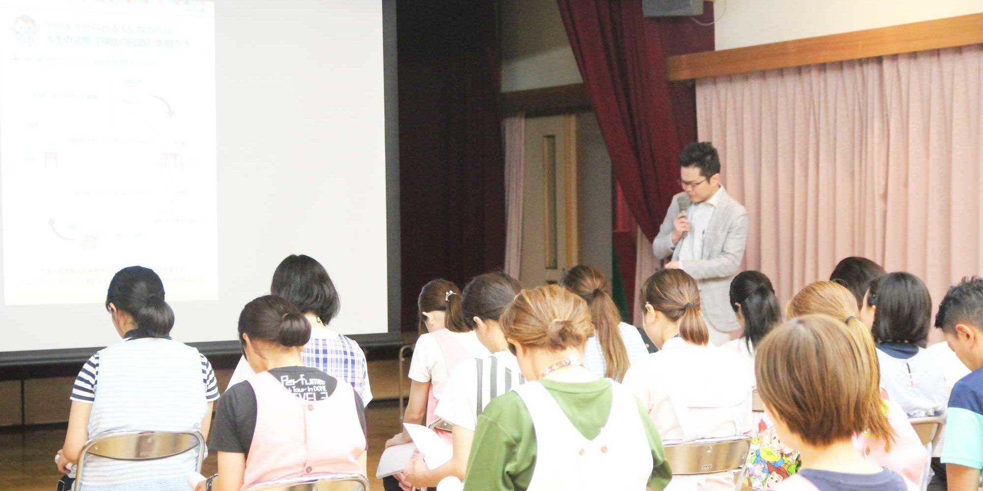 最近ではビジネスパーソン向けだけではなく保育園の先生にもセミナーも開催している